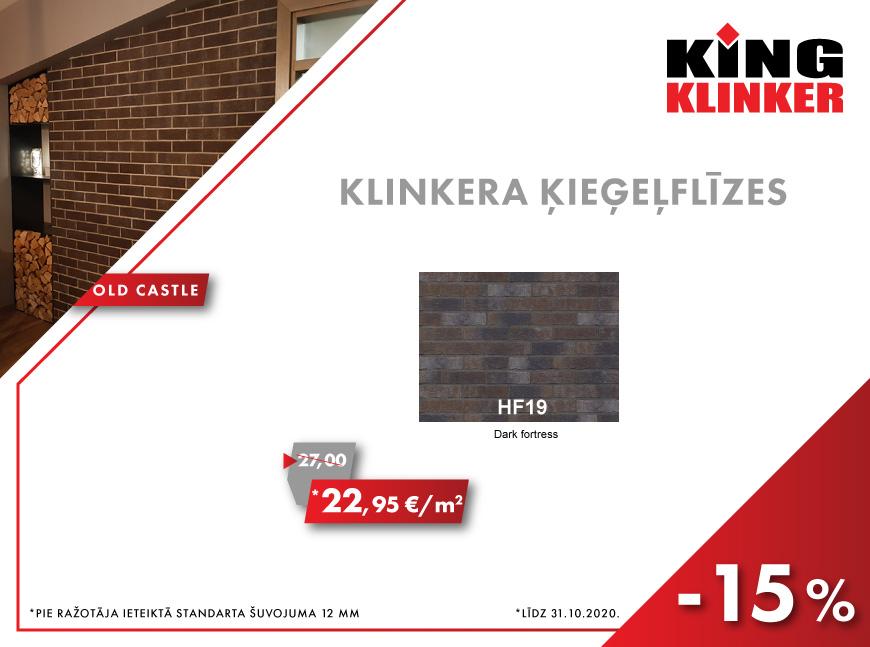 Klinkera ķieģeļflīzes KING KLINKER akcija | HF19 Old Castle
