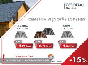 Cementa viļņotās loksnes Klasika un Agro L. Akcija